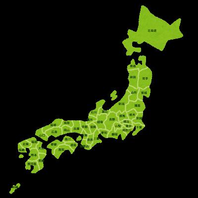 都道府県についての自主学習ノート