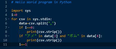 プログラミングはすごく面白いです。でも、覚えるまではすごく難しいです。すごく簡単なプログラムからでよいので、お父さんお母さんが教えてあげて欲しいと思っています。親子で一緒に学ぶという意味でも、プログラミングはとてもよい教材です。