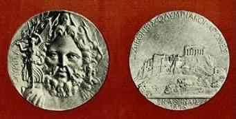 アテネオリンピックのメダル
